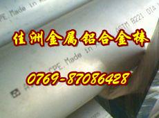 供应EN AW-3104铝合金棒成分及性能