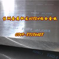 供应批发4004铝合金铝板