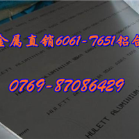 供应7050铝合金高强度铝板价格