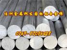 供应批发5754铝合金铝棒价格及硬度