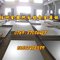 供应批发3207A铝合金铝棒价格及性能