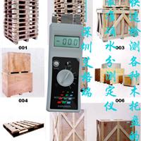 供应深圳有木托盘水分仪厂家吗?
