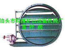 供应圆形手动插板  斗式提升机  阀门  除尘配件
