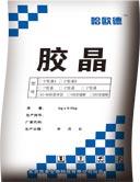 哈尔滨灌浆料特材有限公司