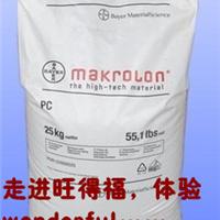 供应PC APEC 1800 Makrolon 耐高温PC 180�C