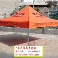 供应上海规格-上海价格-上海帐篷规格价格