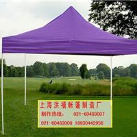 供应上海松江四角帐篷制作上海帐篷厂家