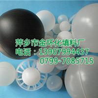 供应湍球,空心浮球,空心塑料球
