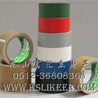 供应白色布基胶带 防水胶带
