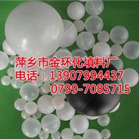 供应湍球塔填料空心塑料浮球,塑料空心球