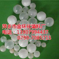 脱硫除尘空心球,空心塑料球,聚丙烯塑料空心球