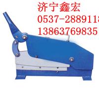 供应手提式剪板机价格 手提式剪板机参数