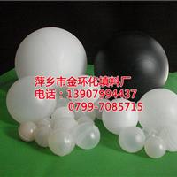 供应塑料空心浮球,电镀硬铬液面覆盖浮球,
