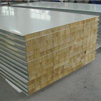供应优质岩棉管,岩棉板,岩棉板条,岩棉条