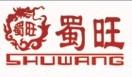 四川蜀旺科技有限公司