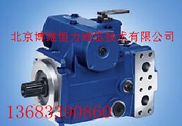 供应中联重科混凝土泵车力士乐液压泵配件A4VTG90