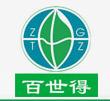 重庆市百世得建材有限公司