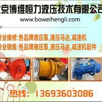 供应北京销售原装力士乐减速机GFT110W3B