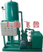 供应真空引水―ZKYS系列水泵真空引水装置