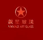 深圳市银星玻璃有限公司