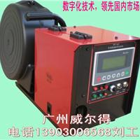 广东氩弧焊送丝机