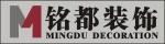 广州市铭都装饰工程有限公司