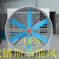 东莞厂房大型风机-负压风机排风扇改造工程欧镨斯首选