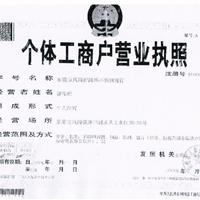 东莞新鸿基(XHJ)金属株会社原不锈钢材料有限公司
