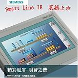 ������ȫ��ԭHMI Smart 1000 IE