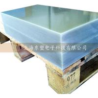 供应防静电有机玻璃板/抗静电有机玻璃板