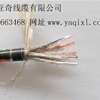 KJYVP2*1仪表信号线 控制仪表电缆