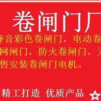 深圳市鹏誉达门业科技有限公司
