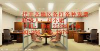 广州绿建装饰工程有限公司