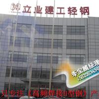 供应高频焊接薄壁H型钢生产线已在天津投产