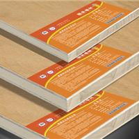 福庆杉木全方细木工板 E1级18mm实木机拼板