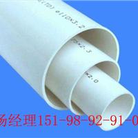 供应云南PVC管