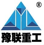 河南豫联重型机械有限公司