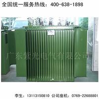 S11-M-100KVA/10全密封油浸式电力变压器