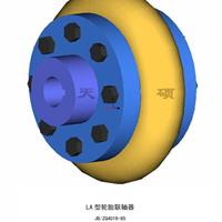 LLA型轮胎式联轴 多角形联轴 橡胶树脂联轴