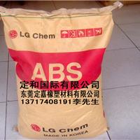 供应ABS 121H韩国原产一级代理柜货