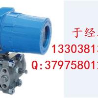 供应 MDM4951DP型 差压变送器 麦克 进口