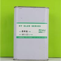 供应PVC胶水批发