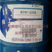 供应BYK-220S分散剂