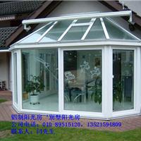 供应北京纯铝制门窗阳光房