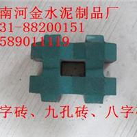 供应济南井字砖