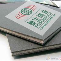 供应安阳林州汤阴隔绝有强噪音源的减震垫