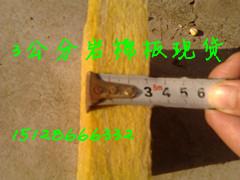 供应防火岩棉板发布产品信息