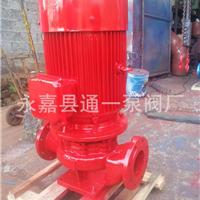 供应消防泵 立式单级消防泵 生产消防泵