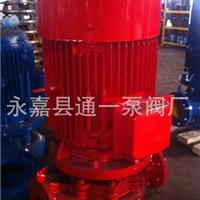 供应生产XBD消防泵 喷淋消防泵
