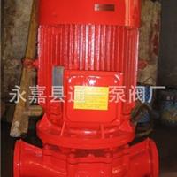 供应立式消防泵XBD1.6/3.05-40L-125IA